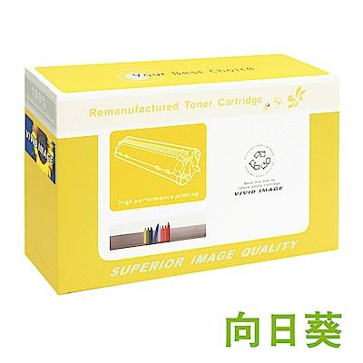 向日葵 for HP CE260A/647A 黑色環保碳粉匣