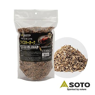 SOTO 橡木桶煙燻木片(大) ST-1317