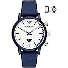 Emporio Armani Connected 運動風指針式智慧錶-白x藍/42mm