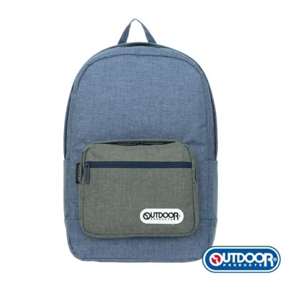 OUTDOOR- 極簡生活2.0系列-後背包-藍灰-OD49261NYGR