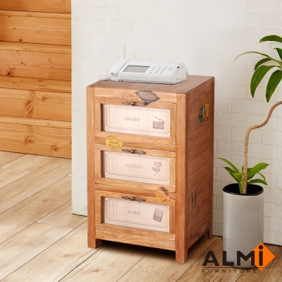 ALMI-GRAINETIER 3 DRAWERS 三抽收納櫃W55*D45*H81CM