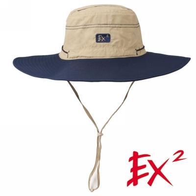 德國EX2快乾寬邊遮陽帽(藏青)