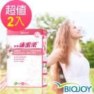 BioJoy百喬 絲蜜樂 UTIRose洛神花萼+蔓越莓私密膠囊(60顆/盒)x2入