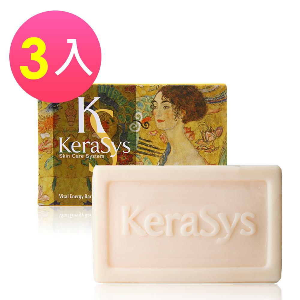 KERASYS可瑞絲 曠世名畫精油皂3入-玫瑰百香果Q10(100g)