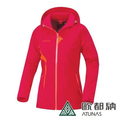 【ATUNAS 歐都納】女款防水GORE-TEX保暖兩件式風衣外套A-G1433W紅
