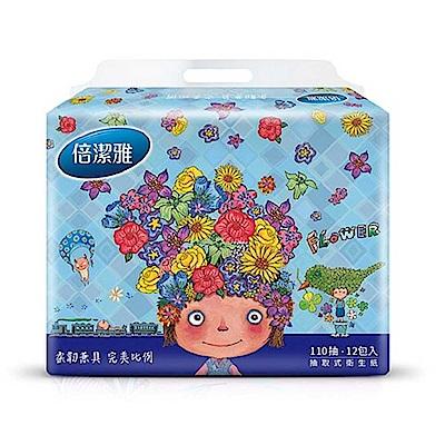 倍潔雅抽取式衛生紙110抽x12包x6袋-幾米完美-2箱組