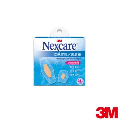 3M Nexcare 克淋濕防水透氣繃 24片包