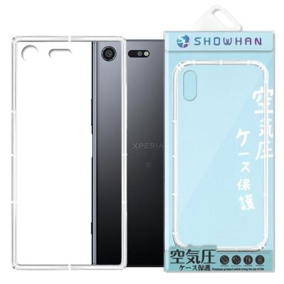 【SHOWHAN】 SONY Xperia XZ Premium 空壓手機殼
