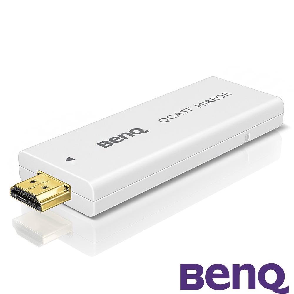 福利品- BenQ QP20 QCast Mirror 無線顯示接收器