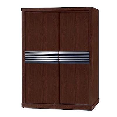 品家居 瑪佩4.6尺雙推門衣櫃(二色可選)-139.1x63.3x199.5cm免組