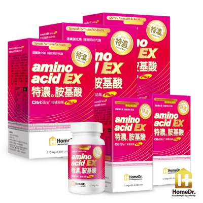 (買3送2)Home Dr.特濃胺基酸EX柑橘幼果Plus升級版共440顆