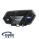 DIMTON 鼎騰 M1 機車藍芽耳機 安全帽藍牙耳機 摩托車 重機騎士
