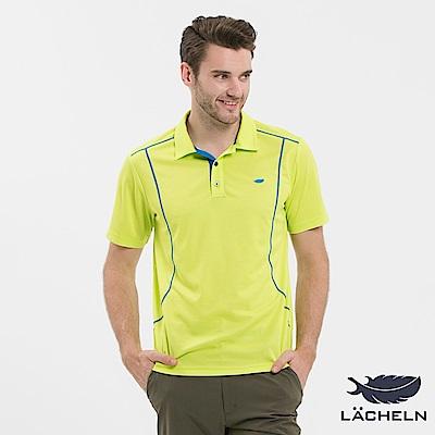 【LACHELN】MIT吸排快乾防曬運動POLO衫(S72M913)
