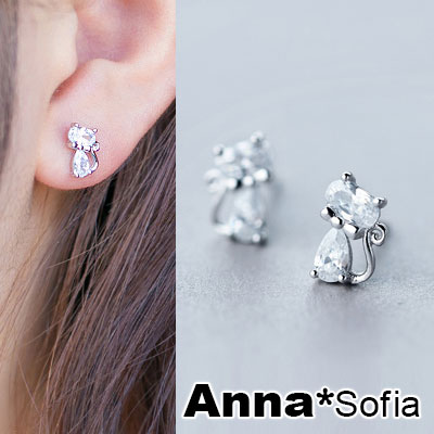 AnnaSofia 閃晶美鑽貓 925銀針耳針耳環(銀系)