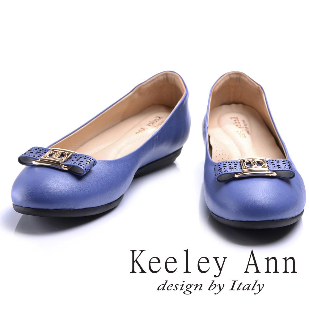 Keeley Ann簡約美學~圓點鏤空蝴蝶結OL全真皮平底娃娃鞋(藍色)