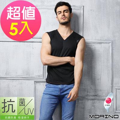 男內衣 抗菌防臭速乾無袖V領內衣 酷黑(超值5件組)  MORINO