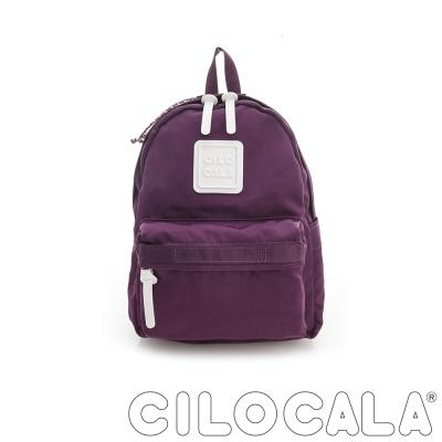 CILOCALA 亮彩尼龍防潑水後背包 紫色(小)