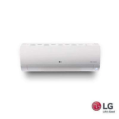 LG樂金 DUAL COOL雙迴轉變頻空調LS-1017DHP