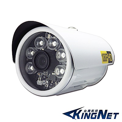 AHD/類比 1080P 向下相容 SONY晶片 戶外攝影機 防水 IP68 6顆大功率紅