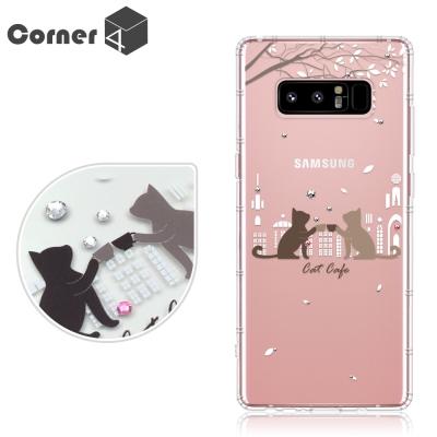 Corner4 Samsung Galaxy Note8 奧地利彩鑽防摔手機殼-午茶貓咪