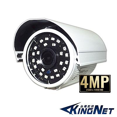 監視器攝影機 - KINGNET AHD 1440P Omnivision晶片 400萬