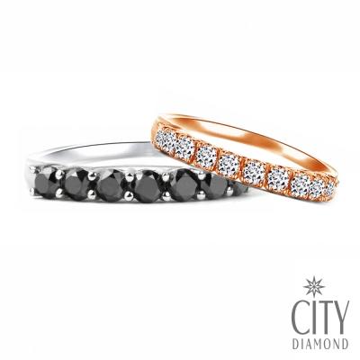 City Diamond引雅 黑鑽60分線戒及鑽石30分玫瑰金情人對戒
