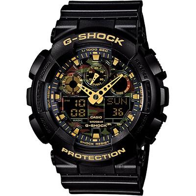 CASIO 卡西歐 G-SHOCK 迷彩叢林雙顯錶/55mm