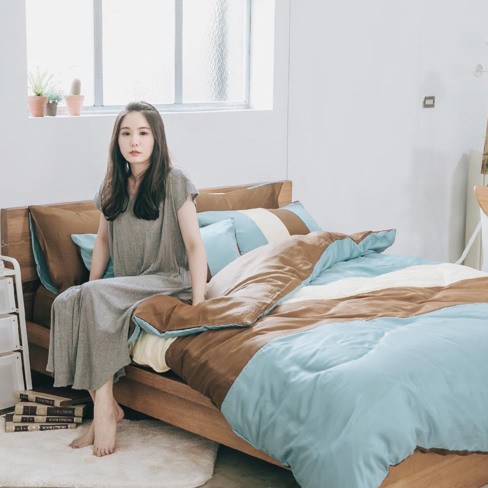 梵蒂尼Famttini-特調灰藍 立體剪裁特大兩用被床包組-採用天絲萊賽爾纖維