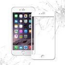 GLA iPhone 7 4.7吋 9H滿版光學級鋼化玻璃保護貼(白)