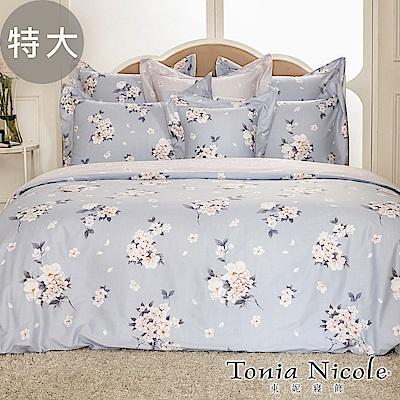 Tonia Nicole東妮寢飾 紫陽之戀環保印染100%精梳棉兩用被床包組(特大)
