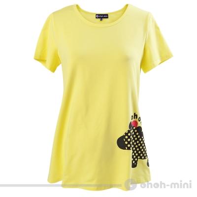 【ohoh-mini 孕婦裝】粉嫩一夏彈性棉孕婦上衣