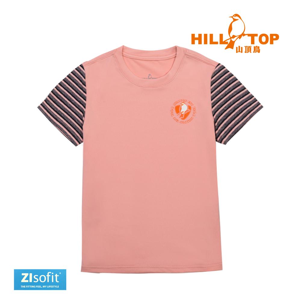 【hilltop山頂鳥】童款吸濕排汗抗UV彈性上衣S04C11-珠桃粉
