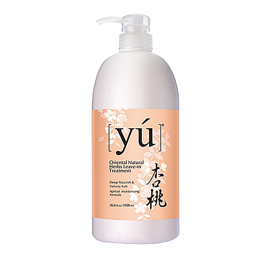 YU 東方森草寵物保養系列- 杏桃絲柔護髮乳 1100ML