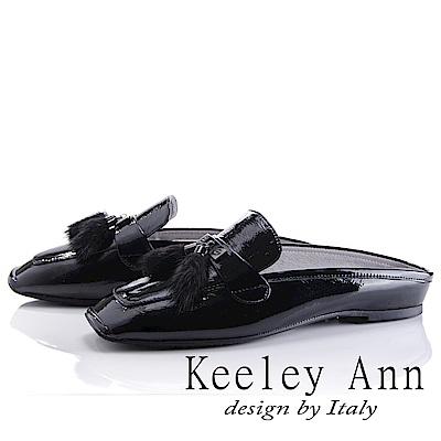 Keeley Ann 時尚指標~毛絨漆皮質感全真皮穆勒鞋(黑色-Asin系列)