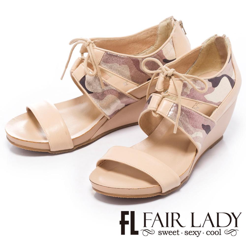 Fair Lady 圖紋風采繫帶楔型涼鞋 卡其