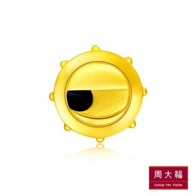 周大福 小小兵Minions系列 單眼小小兵黃金耳環(單只)