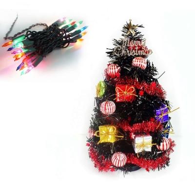 糖果禮物盒30cm 裝飾黑色聖誕樹+20燈樹燈串(鎢絲燈插電式)
