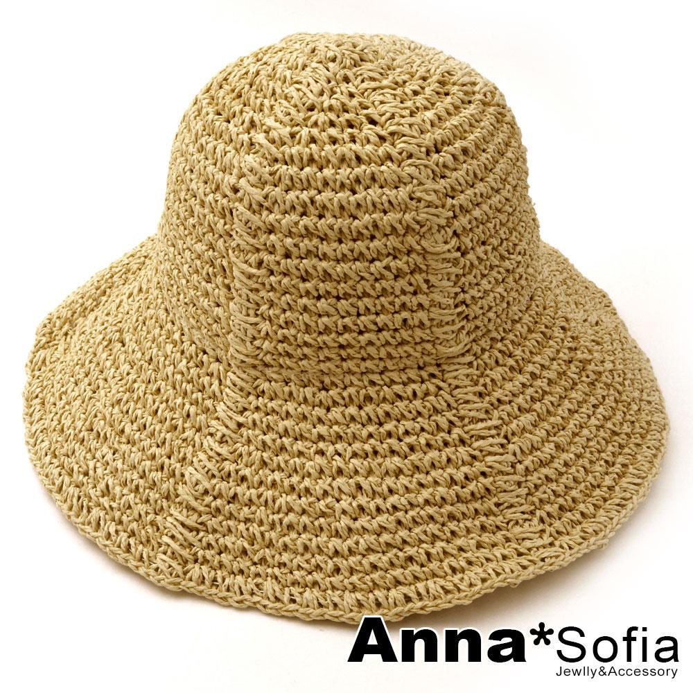 AnnaSofia 純手工平針編條 遮陽淑女帽草帽漁夫帽(駝系)