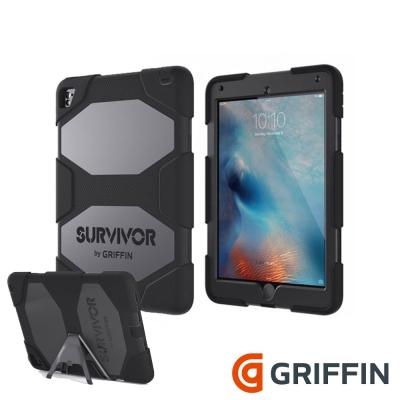Griffin Survivor iPad Pro9.7吋超強矽膠保護套組-附觀賞支架