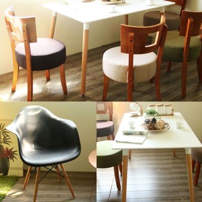 享受設計 從椅開始 經典設計餐椅賞