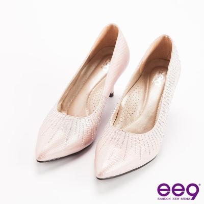 ee9氣質仕女~低調奢華夢幻晶鑽優雅百搭細跟鞋-粉色