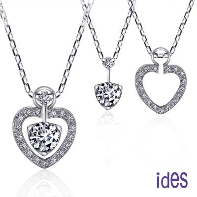ides 愛蒂思 GIA設計款1克拉E/VS2八心八箭完美3EX車工鑽石項鍊/心型愛心/組合式