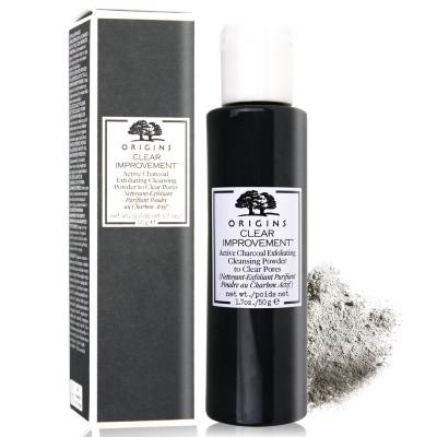 ORIGINS品木宣言 泥娃娃活性碳潔顏粉50g