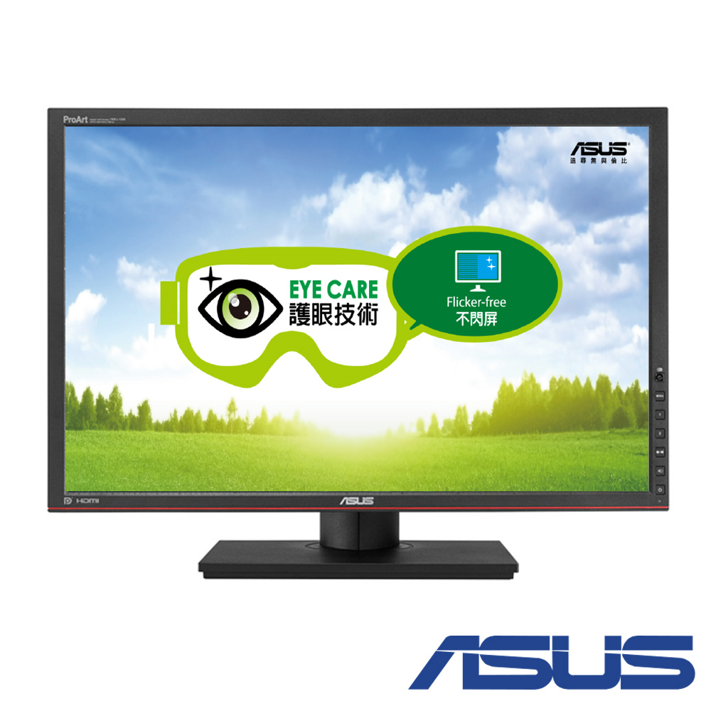 ASUS PA248Q 24型 IPS 專業型高動態對比電腦螢幕