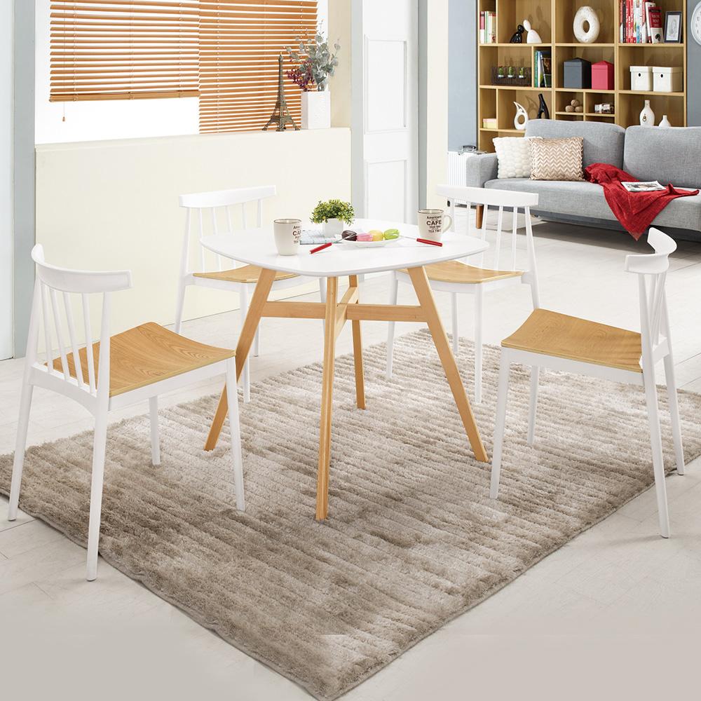 Bernice-帕妮2.7尺北歐風洽談桌/餐桌椅組(一桌四椅)-80x80x72cm