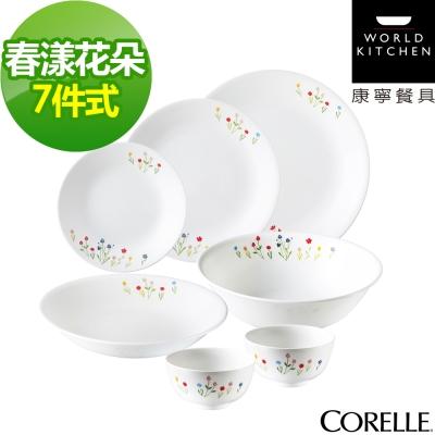 CORELLE康寧 春漾花朵7件式餐盤組(702)