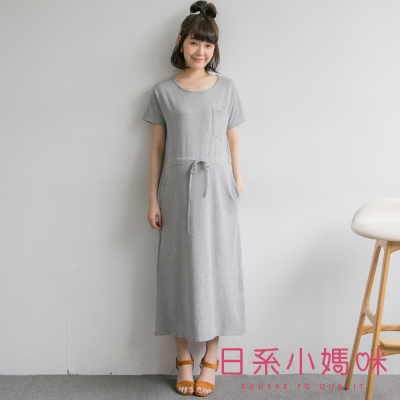 日系小媽咪孕婦裝-韓製孕婦裝~素面腰抽繩綁帶長版洋裝 (共三色)