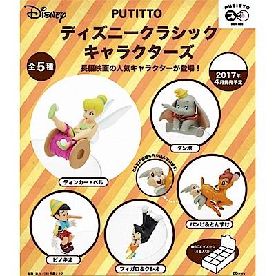KIT/PUTITTO 迪士尼經典角色杯緣裝飾