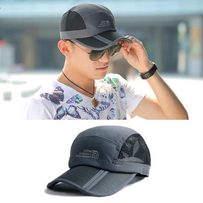 Seoul-Show-男女可摺疊運動遮陽棒球帽II-灰色
