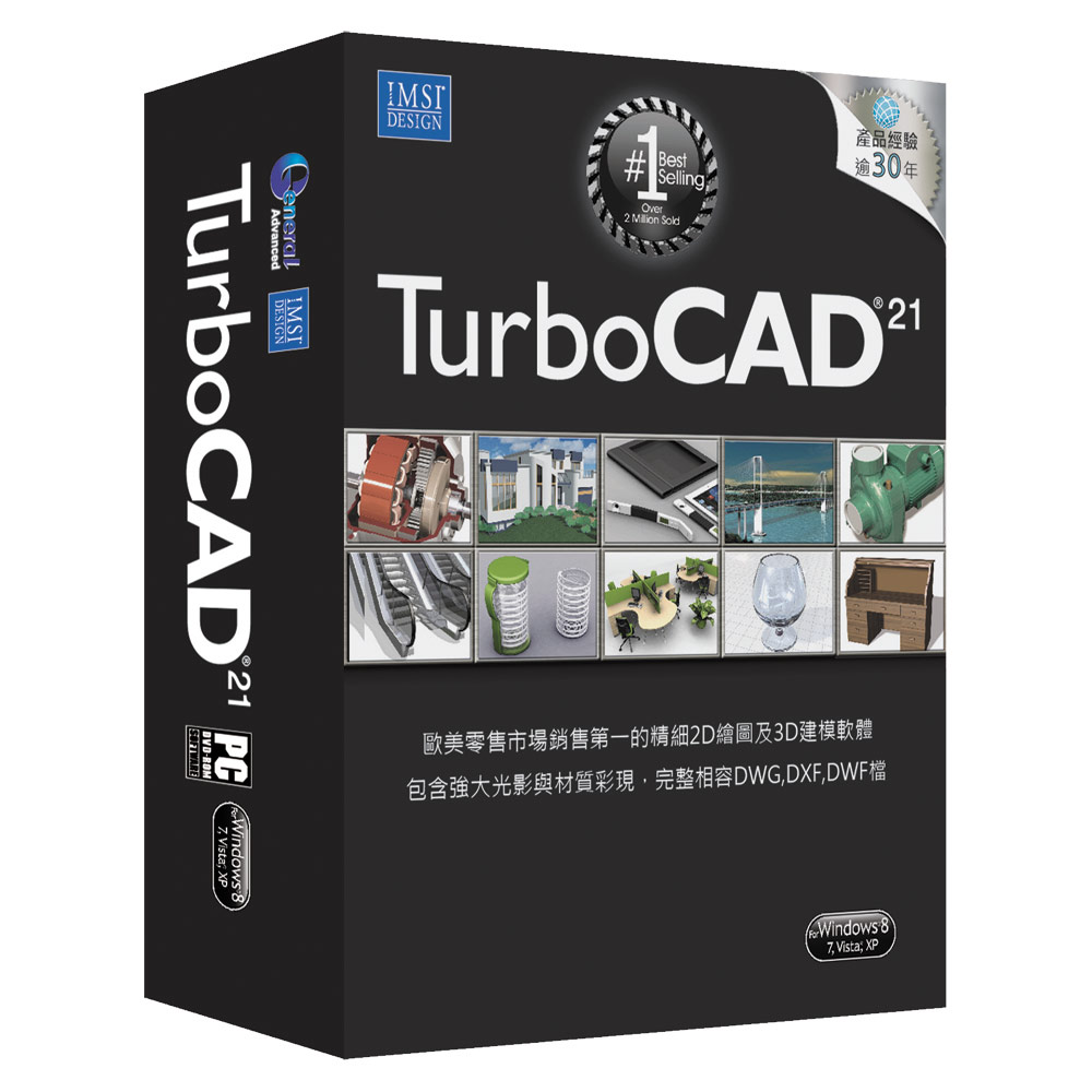 TurboCAD 21 Designer入門版